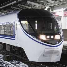 371系が東海道本線で走行試験