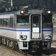 キハ181系使用の団体臨時列車運転