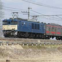 205系ケヨ4編成中間車6両が長野総合車両センターへ