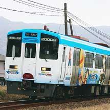 熊本のキハ200にラッピング