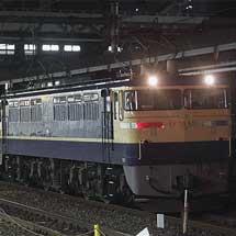 C61 20が高崎へ