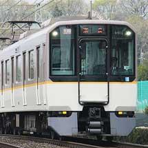 近鉄奈良線・阪神なんば線で2連5本使用の快速急行