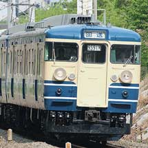 115系訓練車が豊田車両センターへ返却回送される