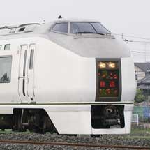 651系K209編成が東北本線経由で勝田へ