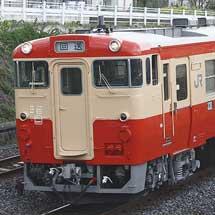 キハ40 1007が国鉄一般形気動車標準色ふう塗装に