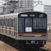 大阪市交66系,臨時直通特急で嵐山へ
