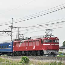 EF81 80+24系が東北本線で試運転