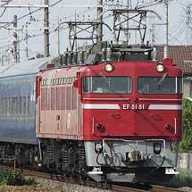 EF81 81+24系が東北本線で試運転