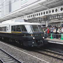 博多駅で「あそぼーい!」の見学会