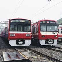 『京急ファミリー鉄道フェスタ2011』開催