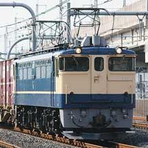 田端運転所のEF65が高崎線貨物列車をけん引