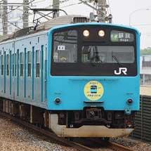 201系ケヨ54+K4編成にヘッドマーク