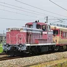 富山地域鉄道部のキハ58系全4両が松任本所へ