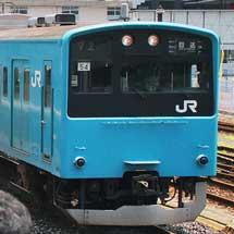 201系ケヨ54+K4編成が長野へ