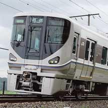 225系L1編成が網干総合車両所に戻る