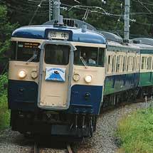 「こんにちは富士山駅号」運転