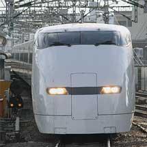 JR西日本300系F5編成が浜松工場へ