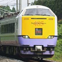 485系3000番台が青い森鉄道で試運転