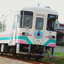 甘木鉄道で「カブトムシ号」運転