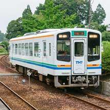 天竜浜名湖鉄道,3月14日にダイヤ改正を実施