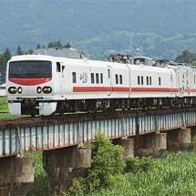 山形鉄道にキヤE193系+マヤ50が入線