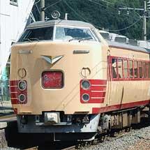 583系が会津若松へ