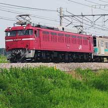 203系マト69編成が新潟貨物ターミナルへ