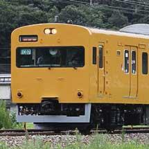 岡山電車区115系G07編成が黄色一色に