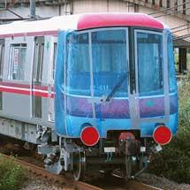 都営大江戸線向け12-600形が甲種輸送される