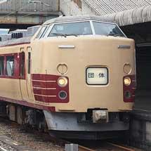 183・189系が身延線に入線