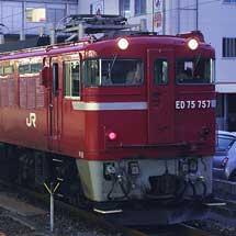 ED75 757がキヤE193系+マヤ50 5001をけん引