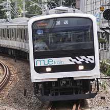 「MUE-Train」が東京総合車両センターから出場