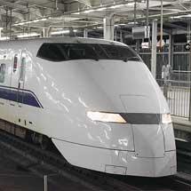 JR西日本300系F2編成が浜松工場へ