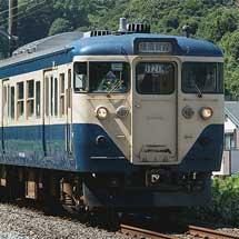 「ありがとう113系横須賀線の旅」号運転