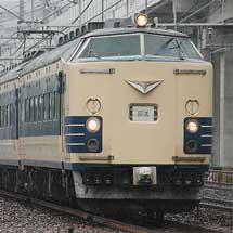 秋田車両センターの583系が長野へ