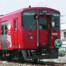 「大分まちあるき観光列車」運転