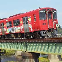 「大分まちあるき観光列車」2編成目が登場