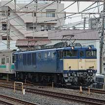 203系マト55編成が川崎貨物へ