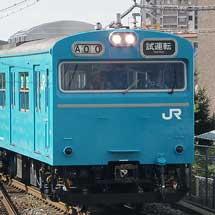 阪和線の混色編成が消滅