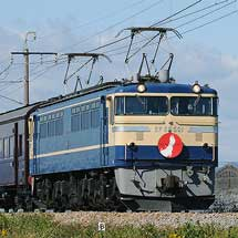 EF65 501に「がんばろう日本!」ヘッドマーク