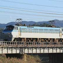 衣浦臨海鉄道KE65 1が広島車両所へ