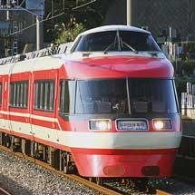 小田急「LSE」による特別団体専用列車運転