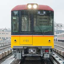 東京メトロ,「インドネシアジャカルタMRT南北線運営維持管理コンサルティングサービス 2nd stage(OMCS2)」に参画へ
