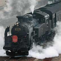 函館本線で「SLクラブツーリズム号」運転
