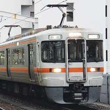 静岡車両区の313系と373系が中央本線まわりで回送される
