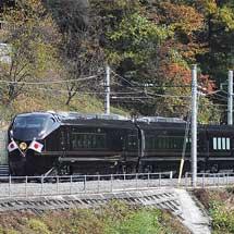 中央本線で御乗用列車運転