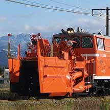 DD14 327+DD14 332が信越本線で試運転