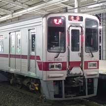 東武30000系31611編成+31411編成,東上線で営業運転開始
