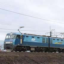 シキ850C使用の特大貨物輸送