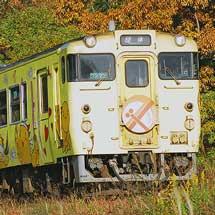 キハ40 2091「はばタン列車」が団体臨時列車に